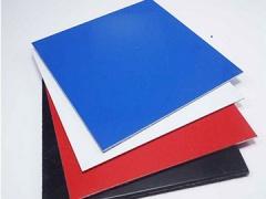 ورق رنگی ۱۲۵×۲۵۰