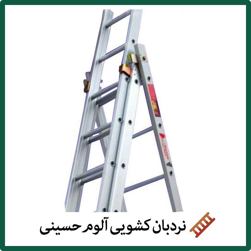 نردبان کشویی ۱۶ پله آلومحسینی